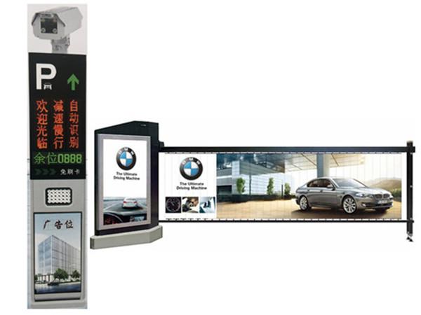 车牌识别系统-广告版