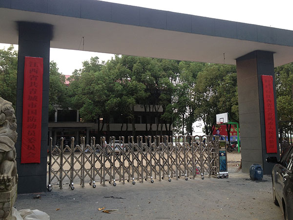 九江共青城市武装部