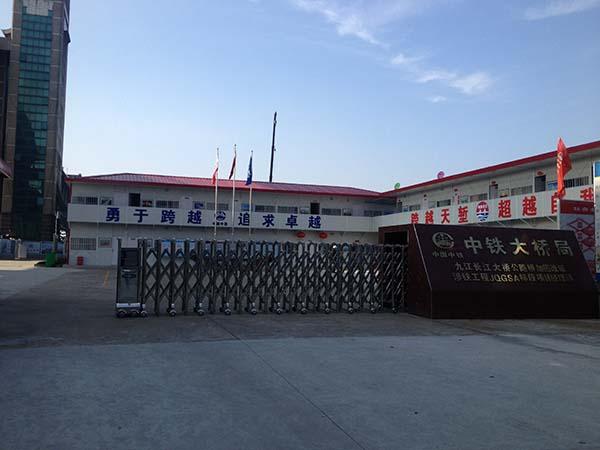 九江中铁大桥局