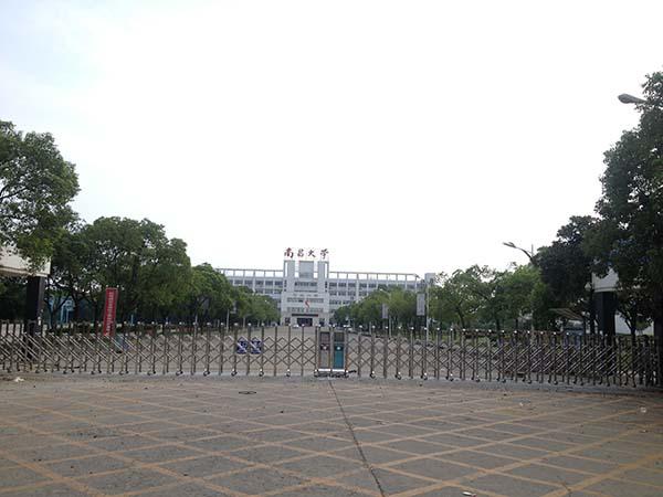 南昌大学九江共青城学院