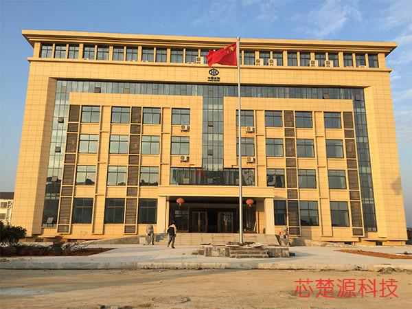 九江市德安县水务局