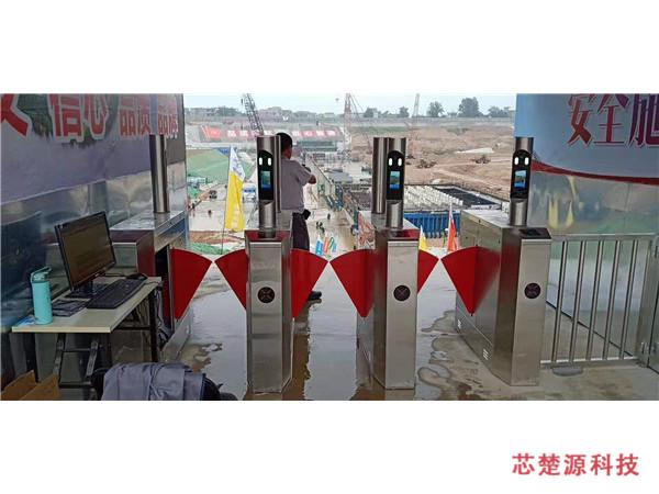中交一航局信江航电枢纽项