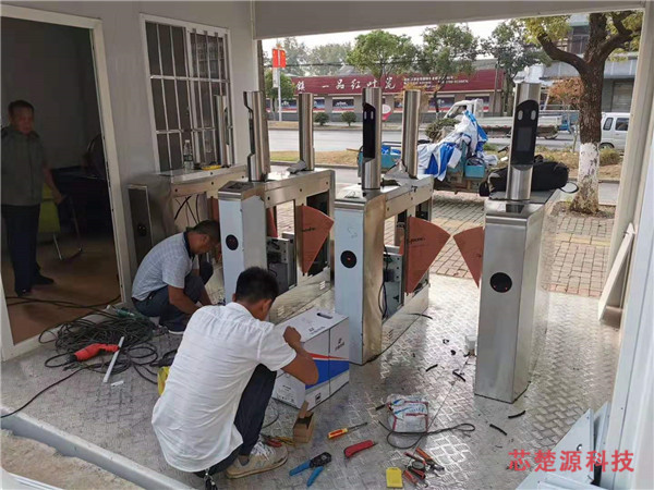 中铁广州工程局(景德镇市