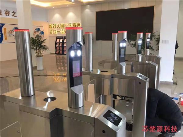九江德福科技股份有限公司